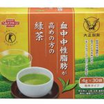 血中中性脂肪が高めの方の緑茶