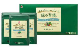 タケダのユーグレナ「緑の習慣DHA・EPA」