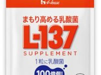 まもり高めるL-137乳酸菌