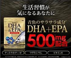 「やわたDHA&EPAプレミアム」