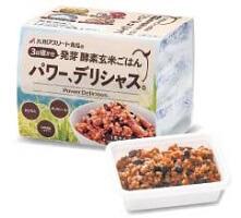 3日寝かせ発芽酵素玄米ごはん「パワー、デリシャス。」