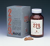 「粉末ニンニク・229」