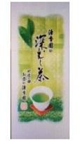 「清香園の深むし茶」
