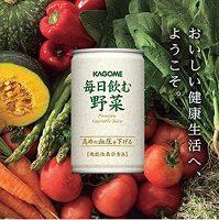 「毎日飲む野菜」