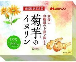 菊芋のイヌリン」