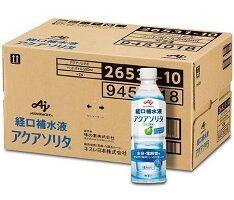 経口補水液「アクアソリタ」