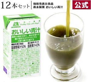 森永製菓「おいしい青汁」
