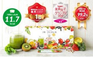 スーパーフードドリンク「フルーツモリンガ」2