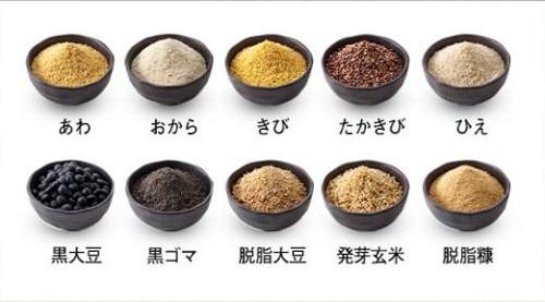 「新谷酵素」10種類の穀物ブレンド!